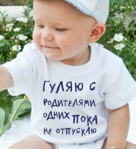 Диалектика и юмор детей дошкольного и младшего школьного возраста