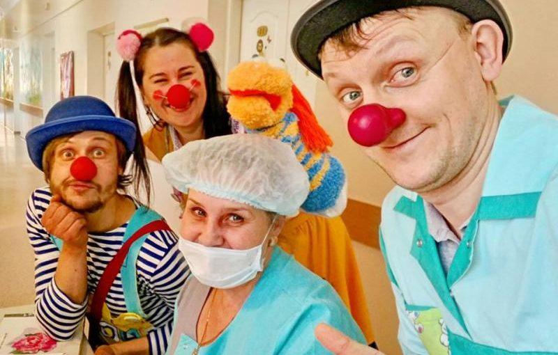 Психологическое сопровождение соматически больного ребенка с использованием технологий больничной клоунад