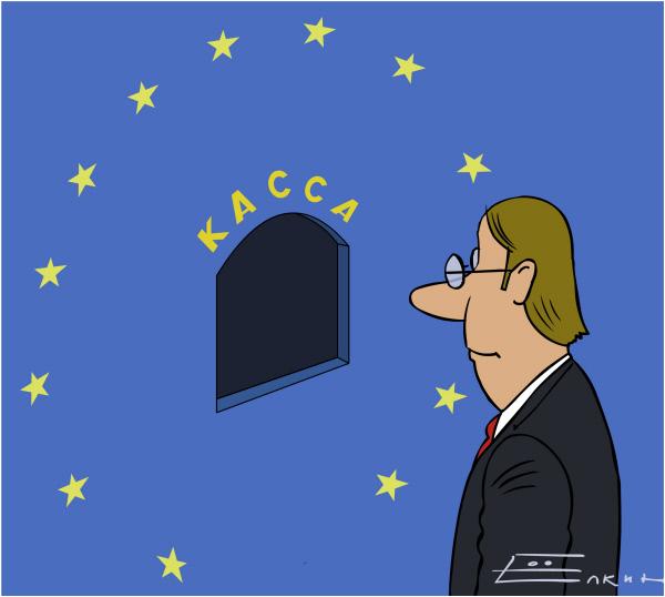 Комики-правители и сатирические партии: как юмор конкурирует с насилием в политике