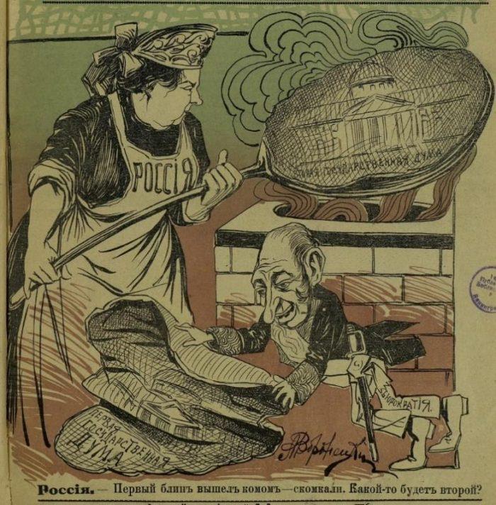 Рисунок 3. «Первый блин комом». Фаланга. 1907. №7
