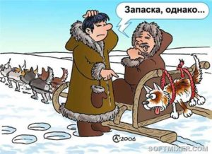 От чукчи до БАМовца: народы Сибири в советской карикатуре